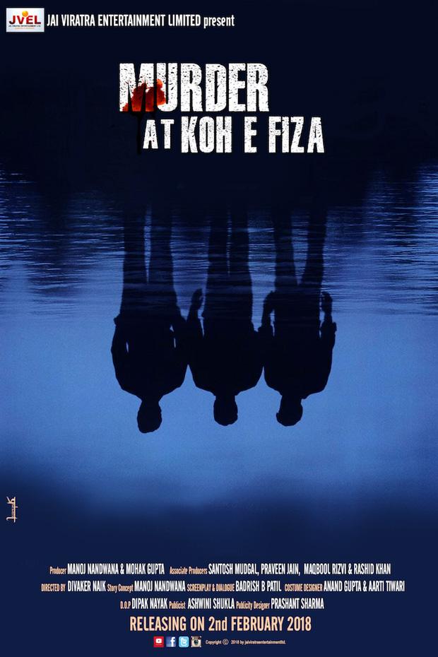 भोपाल के एक सनसनीखेज हत्याकांड पर आधारित है फिल्म मर्डर एट कोह ए फिज़ा
