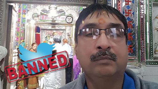 केआरके के बाद प्रियंका चोपड़ा के पूर्व प्रबंधक का Twitter खाता भी सस्पेंड!