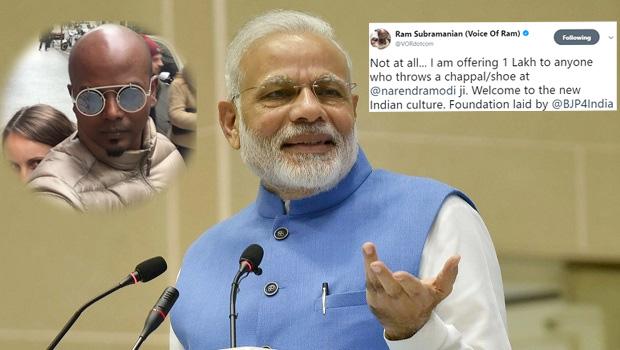 कौन है फिल्मकार राम सुब्रमनियन? क्यों नरेंद्र मोदी पर चप्पल फेंकने वाले को देंगे 1 लाख रुपये?