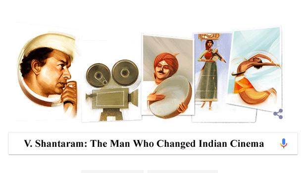 गूगल के डूडल में फिल्मकार वी शांताराम, कहा था, मुझे तब तक मुक्ति नहीं मिलेगी