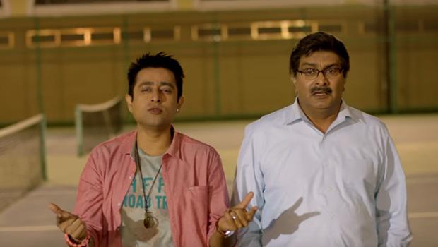 Movie Review! गुज्जुभाई मोस्ट वांटेड : पैसा वसूल और मनोरंजक फिल्म