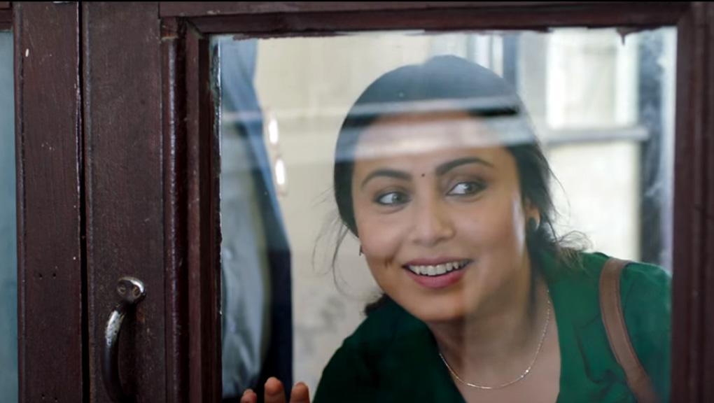 हिचकी का ट्रेलर रिलीज, हर फ्रेम में अद्भुत लग रही हैं अभिनेत्री रानी मुखर्जी