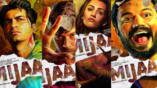 तपन व्यास की गुजराती फिल्म मिजाज का ट्रेलर रिलीज, कॉमेडी, रोमांस और एक्शन!
