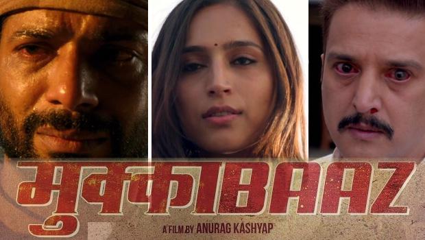 प्यार, दुश्मनी और जुनून से लबरेज है अनुराग कश्यप की फिल्म मुक्काबाज का ट्रेलर!