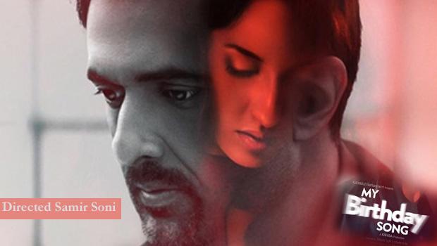 रहस्य और रोमांच से भरा माय बर्थडे सॉन्ग का ट्रेलर, सलमान खान ने किया रिलीज