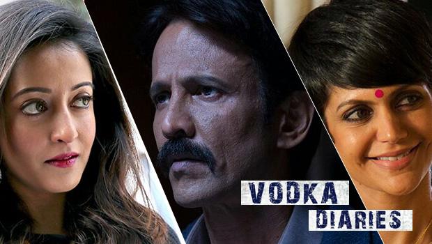 वोडका डायरीज का ट्रेलर : के के मेनन का अभिनय, रोमांच और रहस्य