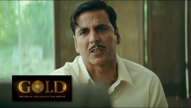 फिल्म गोल्ड का टीजर रिलीज, बंगाली बाबू के किरदार में दिखे अक्षय कुमार