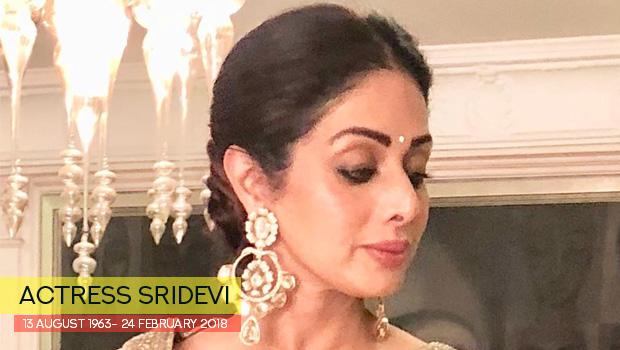 अभिनेत्री श्रीदेवी का दिल का दौरा पड़ने से देहांत, फिल्म जगत सदमे में