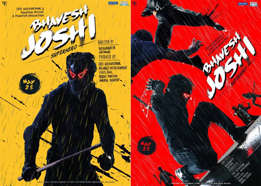 विक्रमादित्य मोटवानी निर्देशित फिल्म भावेश जोशी सुपरहीरो का टीजर रिलीज