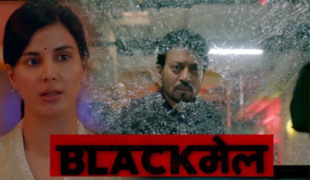 Movie Review – अभिनय देव की ब्लैकमेल : कहानी नयी, लेकिन, तृप्त नहीं करती