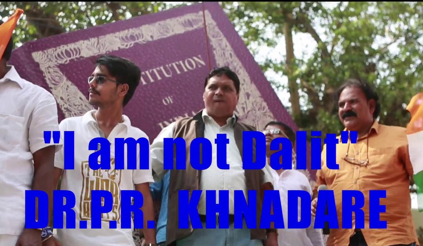 हर्षमोहन कृष्णात्रेय की कड़ी मेहनत का नतीजा है वृत्त चित्र 'आई एम नॉट दलित — डॉ. पीआर खंदारे'