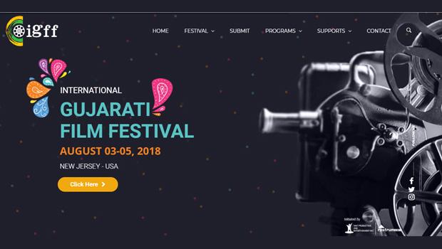 अगस्त में आयोजित होगा इंटरनेशनल गुजराती फिल्म फेस्टिवल, फिल्म एंट्री शुरू