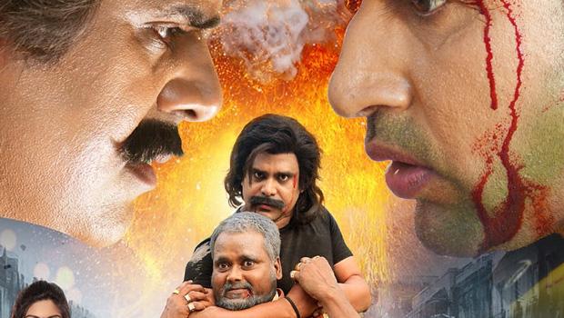 शीघ्र ही प्रदर्शित होगी भोजपुरी फिल्म 'बलमा डेरिंगबाज'