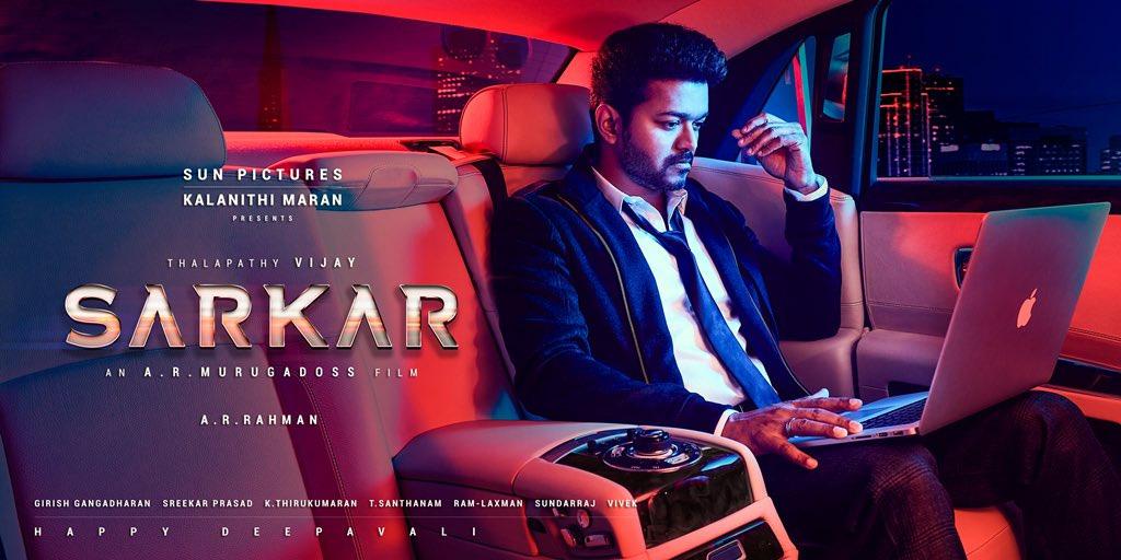 तमिल स्टार विजय की अगली फिल्म सरकार का पोस्टर रिलीज