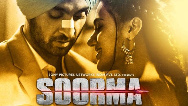 Movie Review : सूरमा – रिलेशन, इमोशन और नेशन