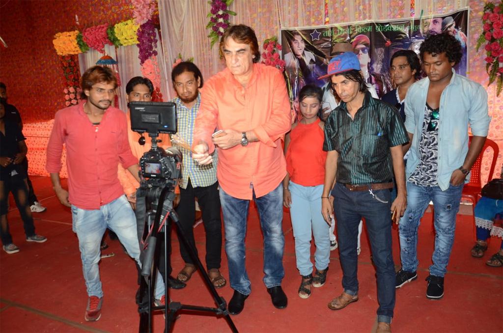 भोजपुरी फिल्म 'तोहसे जुदा न होईब कभी' की शूटिंग शुरू