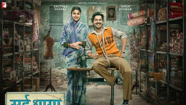 Movie Review: सुई धागा – मौजी और ममता की दिल छू लेने वाली कहानी