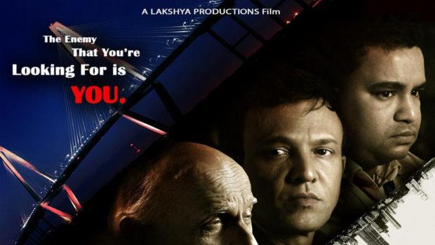 जब फिल्म प्रचार के नये तरीके ने मुम्बई में फैलायी सनसनी