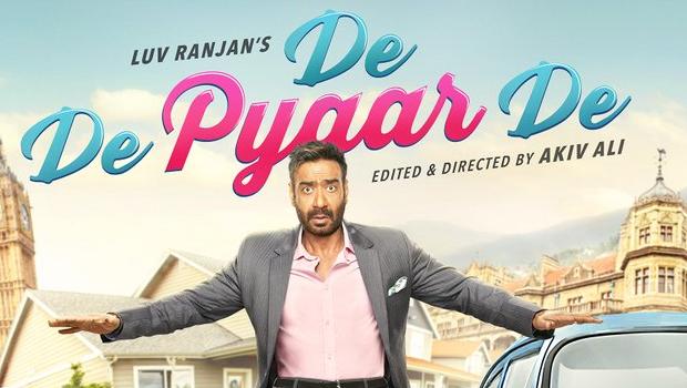 Movie Review – अजय देवगन, राकुल और तब्बू की दे दे प्यार दे