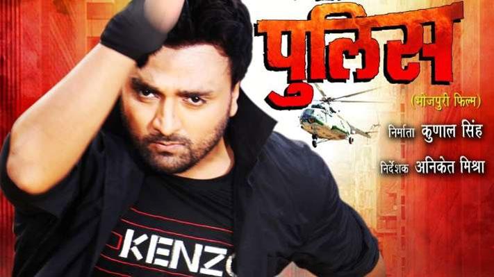 फिल्म 'चोर पुलिस' मुंबई में रिलीज, दर्शकों ने कहा, माइंडब्लोइंग